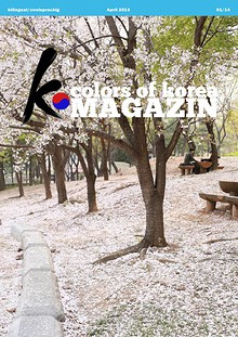 K-Colors of Korea
