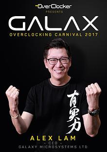 GALAX Overclocking Carnival
