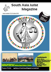South Asia Jurist volume 01