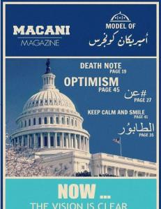 MACani November 2013