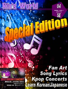 April 2012: Special Edition