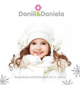 Daniil&Daniela basic