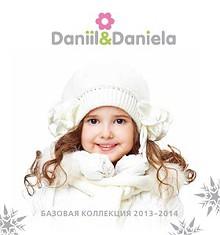 Daniil&Daniela
