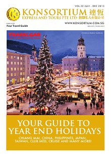 Travel Guide 32
