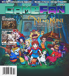 GameFan Magazine