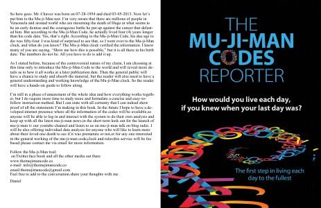 THE MU-JI-MAN CODES January 2014