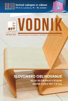 BTC City Vodnik (BTC City Ljubljana)