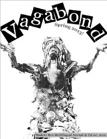 Vagabond Multilingual Journal