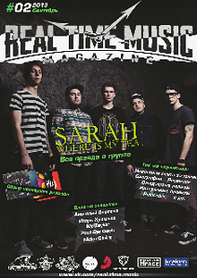 Real Time Music - №2 September 2013