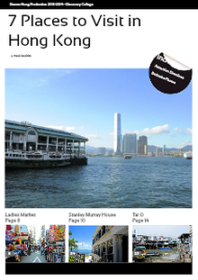 7 Places You Should Visit In Hong Kong