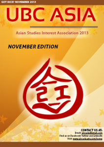 UBC ASIA Newsletter 2013-2014 Nov. 2013