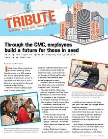 CMC Tribute 2014