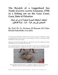 Gazelle : The Palestinian Biological Bulletin (ISSN 0178 – 6288) . Number 108 , December 2013, pp. 1-25.