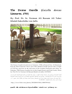 Gazelle : The Palestinian Biological Bulletin (ISSN 0178 – 6288) . Number 110, February 2014, p. 1.