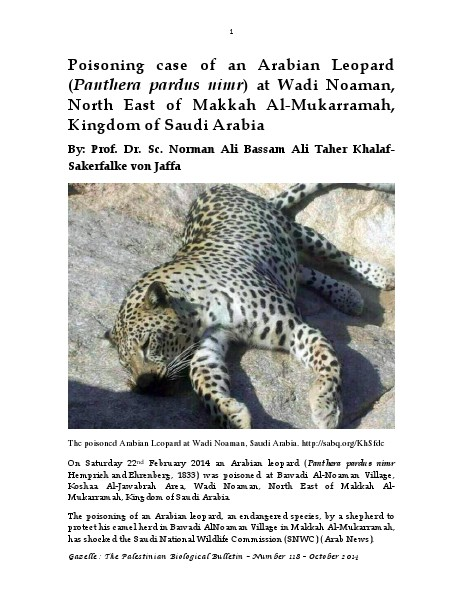 Gazelle : The Palestinian Biological Bulletin (ISSN 0178 – 6288) . Number 118, October 2014, pp. 1-18.