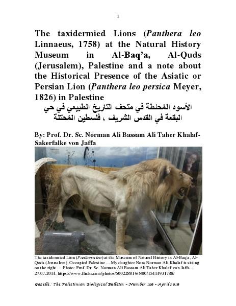 Gazelle : The Palestinian Biological Bulletin (ISSN 0178 – 6288) . Number 136, April 2016, pp. 1-35.