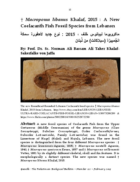 Gazelle : The Palestinian Biological Bulletin (ISSN 0178 – 6288) . Number 122, February 2015, pp. 12-27.