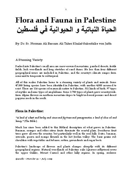 Gazelle : The Palestinian Biological Bulletin (ISSN 0178 – 6288) . Number 91, July 2009, pp. 1-31.