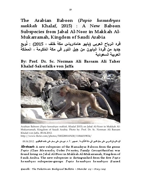 Gazelle : The Palestinian Biological Bulletin (ISSN 0178 – 6288) . Number 125, May 2015, pp. 19-37.