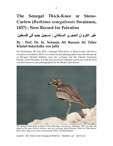 Gazelle : The Palestinian Biological Bulletin (ISSN 0178 – 6288) . Number 148, April 2017, pp. 1-13.