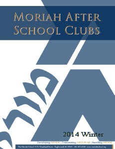 Club Hub Vol. 2