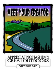 Meet Your Creator: Greenkill 2013