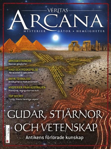 Veritas Arcana 1 (2013)