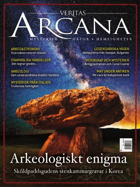 Veritas Arcana 2 (2014)