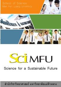School of Science, Mae Fah Luang University Brochure 2013