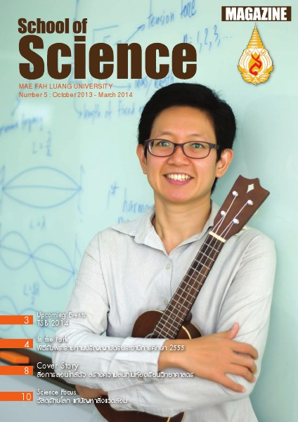 School of Science Magazine no. 5 : October 2013 -  March 2014