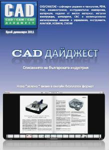tialo CAD daijest BROJ_DEC_2011