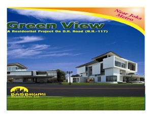 Green View Aug. 2012