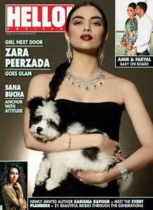 Hello! Magazine