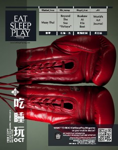 Eat Sleep Play Magazine (Thailand) -October Issue