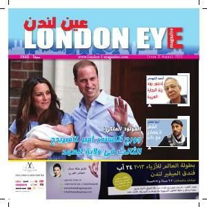 LONDON EYE MAGAZINE Issue 3 Aug 2013 3 Aug 2013