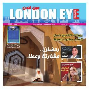 LONDON EYE MAGAZINE Issue 2 July 2013 Issue 2 July 2013