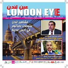 LONDON EYE MAGAZINE