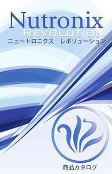Japanese Catalog