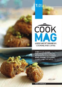Cook Mag 1