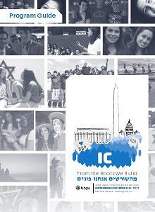 AZA BBG International Convention Program Guide