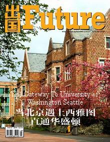 Future Magazine
