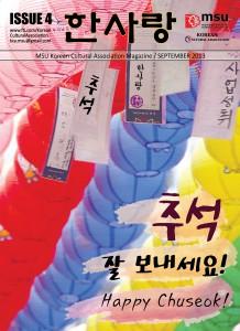   Issue 4   SEPTEMBER 2013
