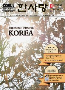   Issue 6   NOVEMBER 2013