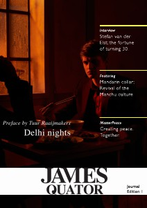 James Quator E-Magazine English Volume 1