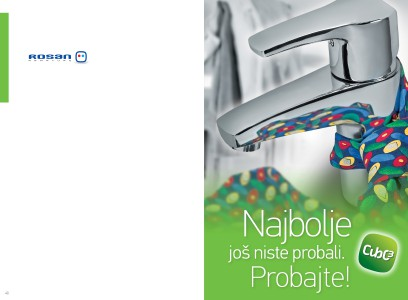 Products Catalog CuboO3