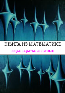 Predmet Matematika
