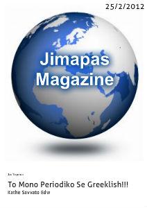 Jimapas Magazine Jimapas Magazine