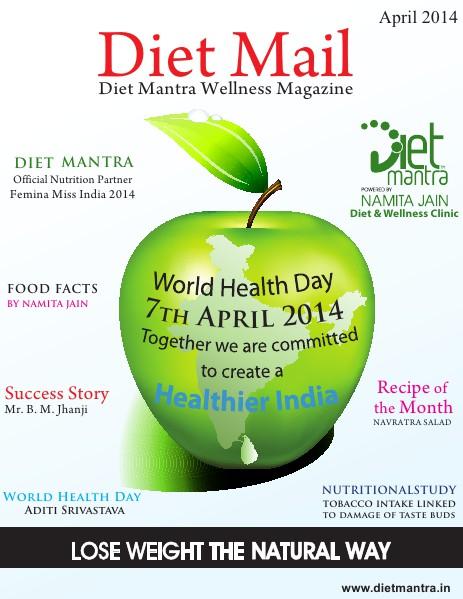 Diet Mantra Wellness Magazine- Health Day Special