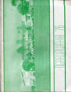 Ngaruawahia High School Yearbook 1976