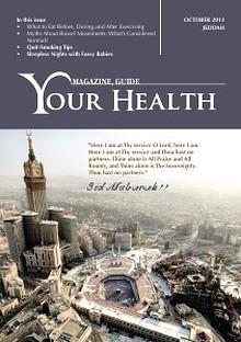 Your Health Saudi Magazine مجلة دليلك الصحي